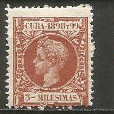 Sellos: CUBA EDIFIL NUM. 156 NUEVO GOMA DEFECTUOSA. Lote 235483050