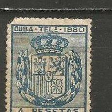 Sellos: CUBA TELEGRAFOS EDIFIL NUM. 51 * NUEVO CON FIJASELLOS GOMA DEFECTUOSA. Lote 235485355