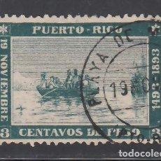 Sellos: PUERTO RICO, 1893 EDIFIL Nº 101, IV CENTENARIO DESEMBARCO DE COLÓN EN LAS PLAYAS DE MAYAGÜEZ.. Lote 235578135