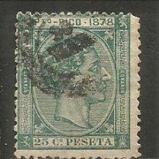 Sellos: PUERTO RICO COLONIA ESPAÑOLA EDIFIL NUM. 20 USADO. Lote 235737665