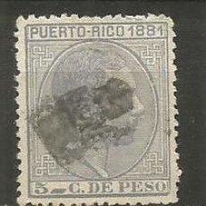 Sellos: PUERTO RICO COLONIA ESPAÑOLA EDIFIL NUM.51 USADO. Lote 235775165