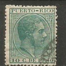 Sellos: PUERTO RICO COLONIA ESPAÑOLA EDIFIL NUM. 67 USADO. Lote 235782315