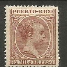 Sellos: PUERTO RICO COLONIA ESPAÑOLA EDIFIL NUM. 102 * NUEVO CON FIJASELLOS. Lote 235782595