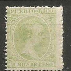 Sellos: PUERTO RICO COLONIA ESPAÑOLA EDIFIL NUM. 117 * NUEVO CON FIJASELLOS. Lote 235782845
