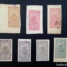 Sellos: 1894 A 1897, CUBA, 7 SELLOS FISCALES, PAGOS AL ESTADO. Lote 236167000