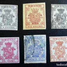 Sellos: 1865-1876, CUBA, 6 SELLOS POLICÍA. Lote 236167025