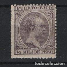 Sellos: .G-SUB_10/ PUERTO RICO, ALFONSO XIII (EL PELON), EDIFIL 115 MNH**, (SIN FIJASELLOS). Lote 236730585
