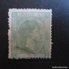 Sellos: CUBA 1876, EDIFIL Nº 35 ALFONSO XII SIN GOMA. Lote 236895490