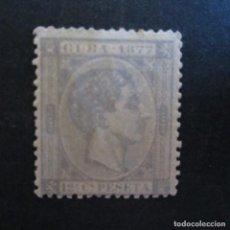 Sellos: CUBA 1877, EDIFIL Nº 40 ALFONSO II, SIN GOMA. Lote 236896910