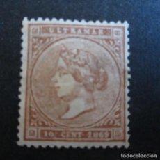 Sellos: SELLO COLONIAS ESPAÑOLAS ANTILLAS Nº 16, EDIFIL AÑO 1869, SIN GOMA. Lote 236905525