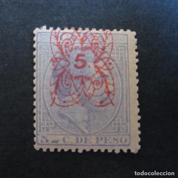 CUBA 1883, EDIFIL Nº 83**, TIPOS ALFONSO XII HABILITADOS. (Sellos - España - Colonias Españolas y Dependencias - América - Cuba)