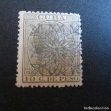 Sellos: CUBA 1883, EDIFIL Nº 87*, TIPOS ALFONSO XII HABILITADOS.. Lote 236911265