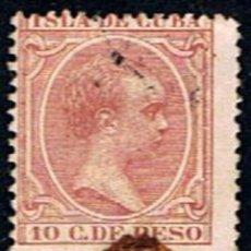 Sellos: CUBA // YVERT 77 // 1890 ... USADO. Lote 237145155