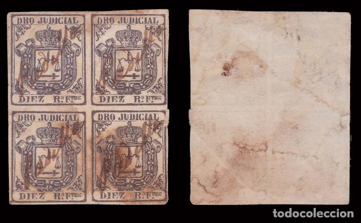 Sellos: Fiscal.1856-64.Colonias España.10R fuertes.Blq4. Usado - Foto 2 - 237891230