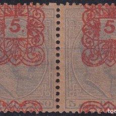 Selos: 1883-172 CUBA SPAIN ALFONSO XII 1883 5C ARAÑAS TIPO A PAREJA CON PUNTO Y SIN EL. Lote 239571360