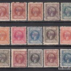 Sellos: PUERTO RICO, 1898 LOTE DE SELLOS CON SOBRECARGA *MUESTRA*, 15 VALORES.. Lote 240352275