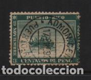 PUERTO RICO,- 3 CVS DE PESO,- 1493-1893.-E.D. Nº 101. CIRCULADO- SIN GARANTIA DE AUTENTICIDAVER FOTO (Sellos - España - Colonias Españolas y Dependencias - América - Puerto Rico)