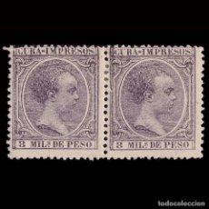 Sellos: 1891-92.ALFONSO XIII.8M.BLQ 2.MH. EDIFIL.123. Lote 240799745