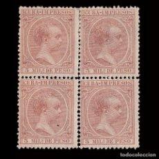 Sellos: CUBA.1890.ALFONSO XIII.3M.BLQ 4.MH.EDIFIL.109. Lote 240800585