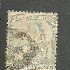 Sellos: ANTILLAS 1871 - EDIFIL NRO. 22 - ALEGORIA REPUBLICA - 25C.- USADO- SEÑALES OXIDO. Lote 240810290