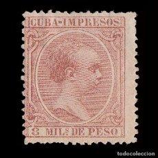 Sellos: CUBA.1890. ALFONSO XIII.8 M.MH.EDIFIL.111. Lote 241022415