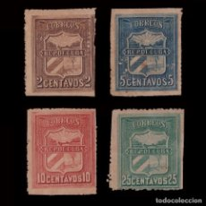 Sellos: CUBA.CORREO MAMBI INSURRECTO.1896,SERIE MNG. EDIFIL 2-5. Lote 241859625