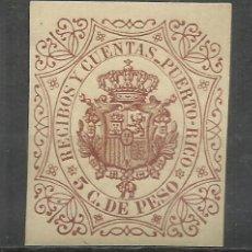 Sellos: Q546P-SELLO CLASICO NUEVO** PUERTO RICO COLONIA ESPAÑOLA 1878,LUJO.RECIBOS CUENTA.SELLO FISCAL PUERT. Lote 242176260
