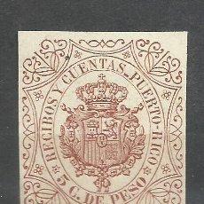 Sellos: 361-SELLO CLASICO NUEVO** PUERTO RICO COLONIA ESPAÑOLA 1878,LUJO.RECIBOS CUENTA.SELLO FISCAL PUERT. Lote 242176580
