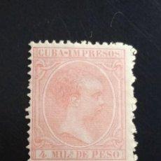 Sellos: ESPAÑA CUBA 4 MILS DE PESO, ALFONSO XIII AÑO 1896.. Lote 243048705