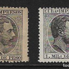 Sellos: CUBA ESPAÑOLA. EDIFIL NSº 89/90 NUEVOS Y UN SELLO DEFECTUOSO. Lote 243297945