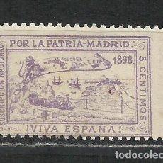 Sellos: Q507A-NUEVO SIN GOMA.SELLO VIÑETA PATRIOTICO 1898 POR LA PATRIA MADRID FERROCARRIL VIVA ESPAÑA PUER. Lote 243390125