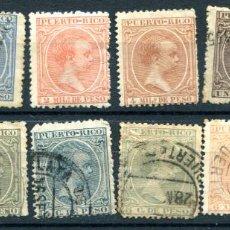 Sellos: 11 SELLOS DIFERENTES DE PUERTO RICO, AÑO 1894. NUEVOS CON FIJASELLOS, SIN GOMA Y USADOS. VER DESCRIP. Lote 243462045