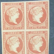 Sellos: O) 1855 CUBA, DOMINIO ESPAÑOL, REINA ISABELLA II, SCT 4 2 REALES PLATA CARMÍN, BLOQUE XF. Lote 245285065