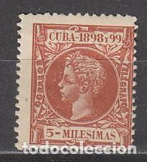 CUBA (COLONIA ESPAÑOLA) EDIFIL Nº 158, ALFONSO XIII, NUEVO CON SEÑAL DE CHARNELA (Sellos - España - Colonias Españolas y Dependencias - América - Cuba)