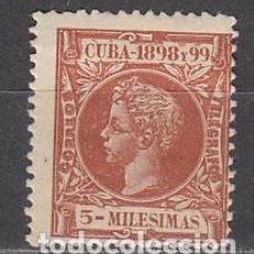 Sellos: CUBA (COLONIA ESPAÑOLA) EDIFIL Nº 158, ALFONSO XIII, NUEVO CON SEÑAL DE CHARNELA. Lote 245441795