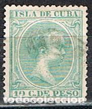 CUBA (COLONIA ESPAÑOLA) EDIFIL Nº 150, ALFONSO XIII, USADO (Sellos - España - Colonias Españolas y Dependencias - América - Cuba)