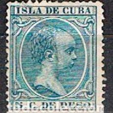 Sellos: CUBA (COLONIA ESPAÑOLA) EDIFIL Nº 149, ALFONSO XIII, USADO DE LUJO. Lote 245443835