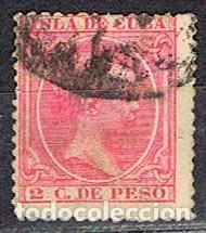 CUBA (COLONIA ESPAÑOLA) EDIFIL Nº 147, ALFONSO XIII, USADO (Sellos - España - Colonias Españolas y Dependencias - América - Cuba)