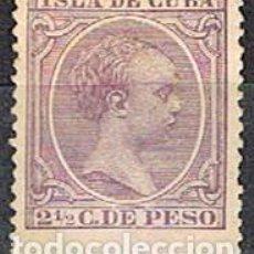 Sellos: CUBA (COLONIA ESPAÑOLA) EDIFIL Nº 138, ALFONSO XIII, SIN MATASELLAR. Lote 245445500