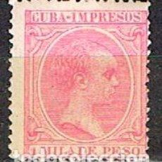 Sellos: CUBA (COLONIA ESPAÑOLA) EDIFIL Nº 131, ALFONSO XIII, NUEVO CON SEÑAL DE CHARNELA. Lote 245456025