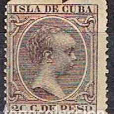 Sellos: CUBA (COLONIA ESPAÑOLA) EDIFIL Nº 129, ALFONSO XIII, NUEVO ***, VER FOTOGRAFIA PAR EL ESTADO. Lote 245456310