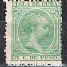 Sellos: CUBA (COLONIA ESPAÑOLA) EDIFIL Nº 127, ALFONSO XIII, NUEVO CON SEÑAL DE CHARNELA. Lote 245457005