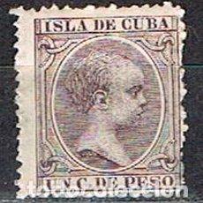 Sellos: CUBA (COLONIA ESPAÑOLA) EDIFIL Nº 125, ALFONSO XIII, NUEVO CON SEÑAL DE CHARNELA. Lote 245457210