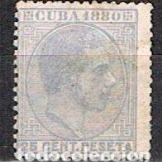 Sellos: CUBA (COLONIA ESPAÑOLA) EDIFIL Nº 59, ALFONSO XII, SIN MATASELLAR. Lote 245458605
