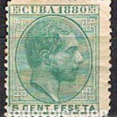 Sellos: CUBA (COLONIA ESPAÑOLA) EDIFIL Nº 56, ALFONSO XII, NUEVO CON SEÑAL DE CHARNELA. Lote 245458805