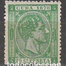 Sellos: CUBA (COLONIA ESPAÑOLA) EDIFIL Nº 47, ALFONSO XII, /SIN MATASELLAR. Lote 245459105