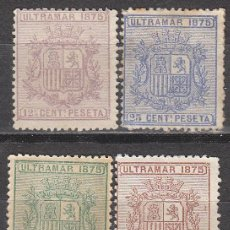 Sellos: CUBA (COLONIA ESPAÑOLA) EDIFIL Nº 31/4, ESCUDO DE ESPAÑA, NUEVO *** LUJO. Lote 245459360
