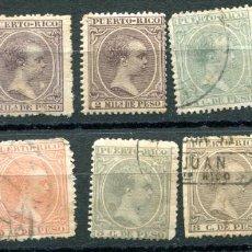 Sellos: 10 SELLOS DIFERENTES DE PUERTO RICO. AÑO 1891. CALIDAD NORMAL DE LA ÉPOCA. AGUNO CON ÓXIDO.. Lote 246121590