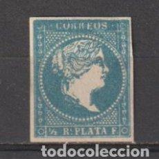 Sellos: ANTILLAS - ESPAÑOLA. Nº 7 (*). AÑO 1857. ISABEL II. NUEVO SIN GOMA.. Lote 247560290
