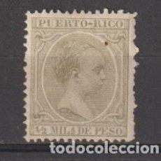 Timbres: PUERTO RICO - ESPAÑOL. Nº 86 (*). AÑO 1891-1892. ALFONSO XIII. NUEVO SIN GOMA.. Lote 247561435